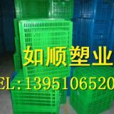 贵州塑料周转箱价格型号厂家