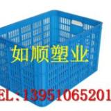 供应寒亭塑料筐西瓜水果筐质量价格厂家