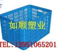 供应四方塑料筐西瓜水果筐质量价格厂家