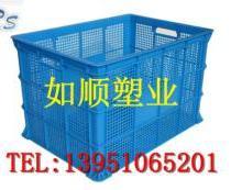 供应泗洪塑料周转箱塑料箩塑料筐