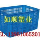 供应湛江高质量啤酒筐蔬菜筐水果筐