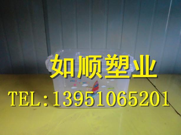 供应杨浦区塑料收纳箱塑料整理箱厂家