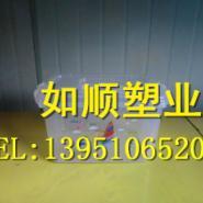 供应东海塑料收纳箱塑料整理箱厂家