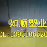 供应南长塑料收纳箱塑料整理箱厂家