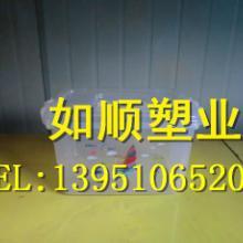 供应连云港塑料收纳箱塑料整理箱厂家图片