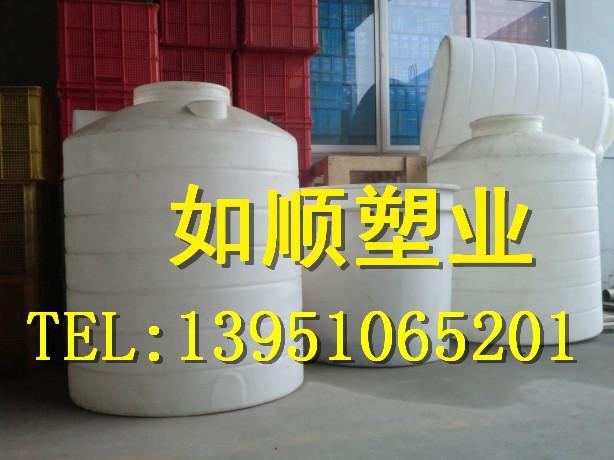 供应生产400升塑料水箱 采用进口HDPE原料一次成型塑料水箱