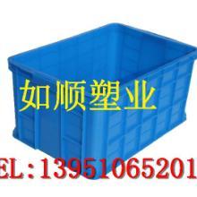 供应养鱼箱塑料内衣收纳箱收纳箱大码批发