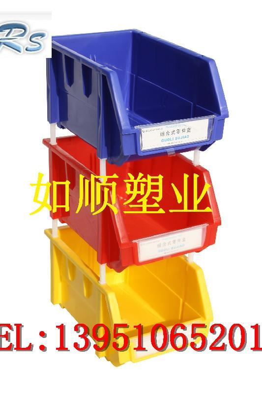 供应塑料零件盒厂家电话/塑料零件盒批发/塑料零件盒价钱