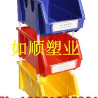 供应白下多功能塑料零件盒组合式零件盒