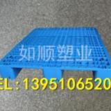 供应杭州市塑料托盘厂家如顺塑业