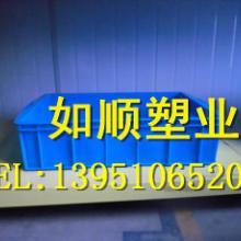 供应萍乡塑料周转箱价格型号厂家批发