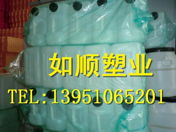 供应油漆桶(白蓝)25升塑料周转箱