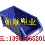 供应A4零件箱塑料周转箱周转筐