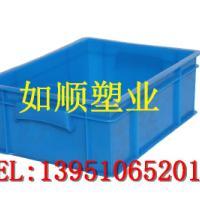 供应平阴县塑料盘塑料浅盘零件箱八格箱