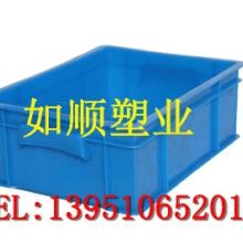 供应塑料防潮收纳箱中号  玩具收纳箱大码 储物箱