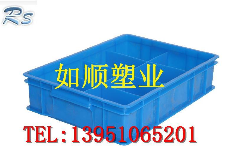 供应水产箱化工箱存物箱收储箱分格箱
