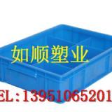 供应收储箱 分格箱 虫箱 储箱 纳箱 零件箱