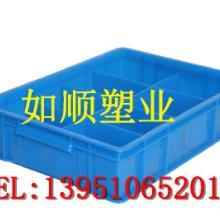 供应青岛市塑料盘塑料浅盘零件箱八格箱