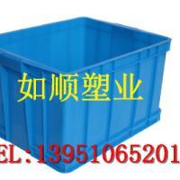供应蓝色可定制塑料周转箱塑胶卡板