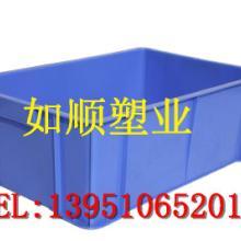 供应送餐箱 收容箱 栽培箱 养鱼箱塑料 内衣收纳箱