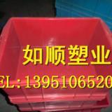 供应广水塑料周转箱价格型号厂家