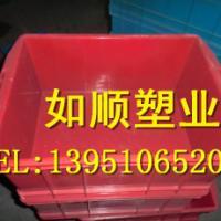 大冶塑料周转箱价格型号厂家