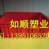 供应宿州塑料周转箱价格型号厂家