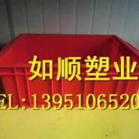 供应蚌埠塑料周转箱价格型号厂家
