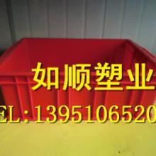 供应阳江塑料周转箱价格型号厂家