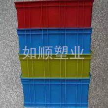 供应周转箱塑料周转箱零件盒塑料零件盒的专业厂家