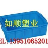 供应定远县塑料错位箱筐质量厂家批发