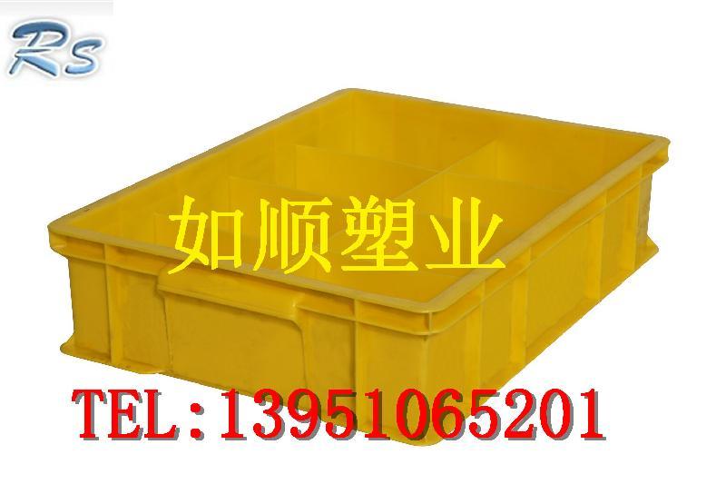 供应港闸塑料盘塑料浅盘零件箱八格箱