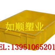 供应丰塑料盘塑料浅盘零件箱八格箱