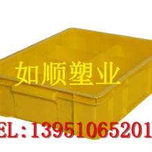 供应通州塑料盘塑料浅盘零件箱八格箱