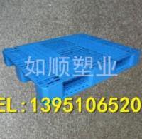 裕安1210九脚田字川字型塑料托盘
