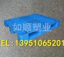 供应宿州市1210九脚田字川字型塑料托盘