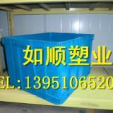 供应龙岩塑料周转箱价格型号厂家