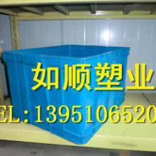 供应兰溪塑料周转箱价格型号厂家
