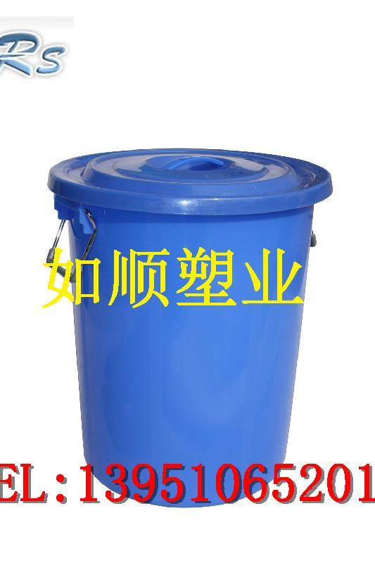 供应文成县50升100升塑料环保桶塑料桶