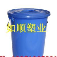 供应新泰市50升100升塑料环保桶塑料桶