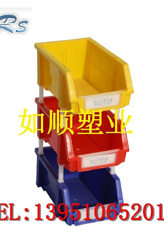 供应A1零件箱塑料周转箱周转筐