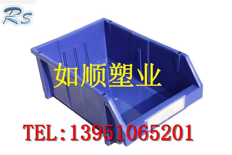供应市中区塑料盘塑料浅盘零件箱八格箱