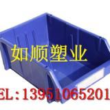 供应槐荫区塑料盘塑料浅盘零件箱八格箱