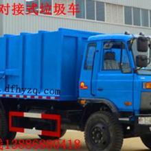 供应东风145对接式垃圾车走图片大全/价格更低/质量更好/服务更优图片