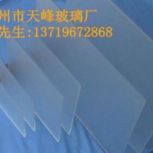 供应空调面板玻璃加工-美的空调面板玻璃加工