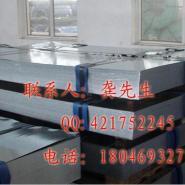 碳钢1006价格图片