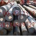 供应碳钢1020价格