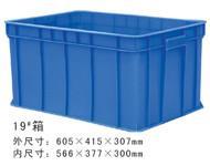 供应番禺塑料包装容器 塑料包装容器报价 广州番禺乔丰塑料制品图片