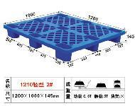 供应广州番禺环保塑料卡板 广州番禺环保塑料卡板生产 批发 供应商图片