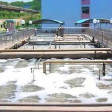 供应东莞精细化工废水处理工程图片